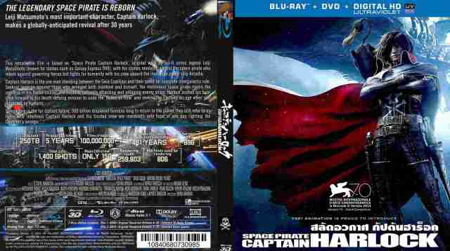 Space_Pirate__Captain_Harlock_(2013)_R0_CUSTOM-[front]-[www.FreeCovers.net]