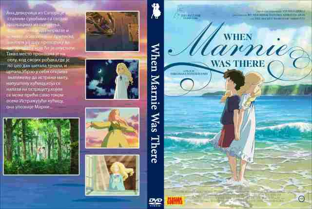 When_Marnie_Was_There_(2014)_RUSSIAN_R5_CUSTOM-[front]-[www.FreeCovers.net]