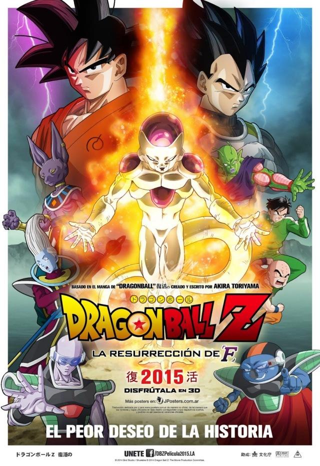 Dragon_Ball_Z_Fukkatsu_No_F_Poster