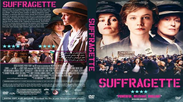 8841 - Suffragette 2015